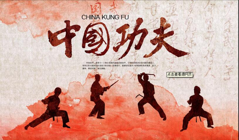 Learn Kung Fu in China - Kung Fu Classes - Martial Arts