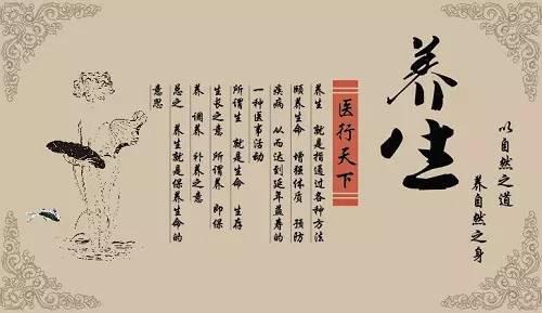 chikung-wushu-daxing-fa