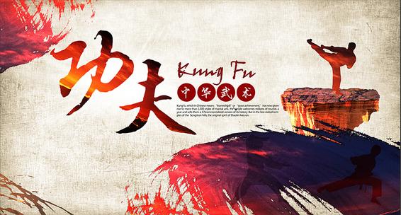 kung fu exercises
