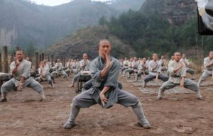qixing-quan-wujing