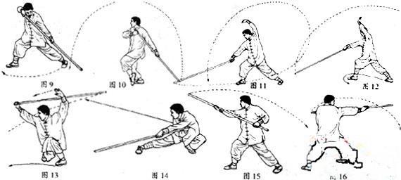 wushu-qi-mei-staff